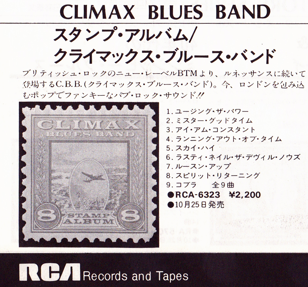 climaxbluesband japan